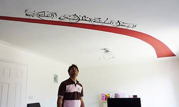 Islamic Calligraphy Ceiling Mural